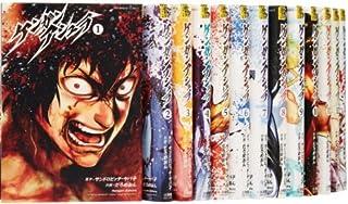 ケンガンアシュラ コミック 1-18巻セット (裏少年サンデーコミックス)