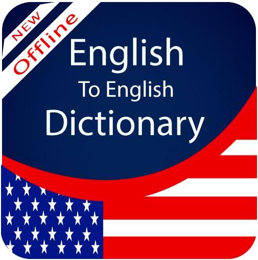 Offline English Dictionary English to English product image