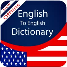 oxford english to english dictionary offline