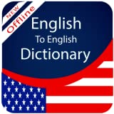 Offline English Dictionary : English to English