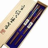 夫婦箸 五角漆市松 桐箱入り 日本製