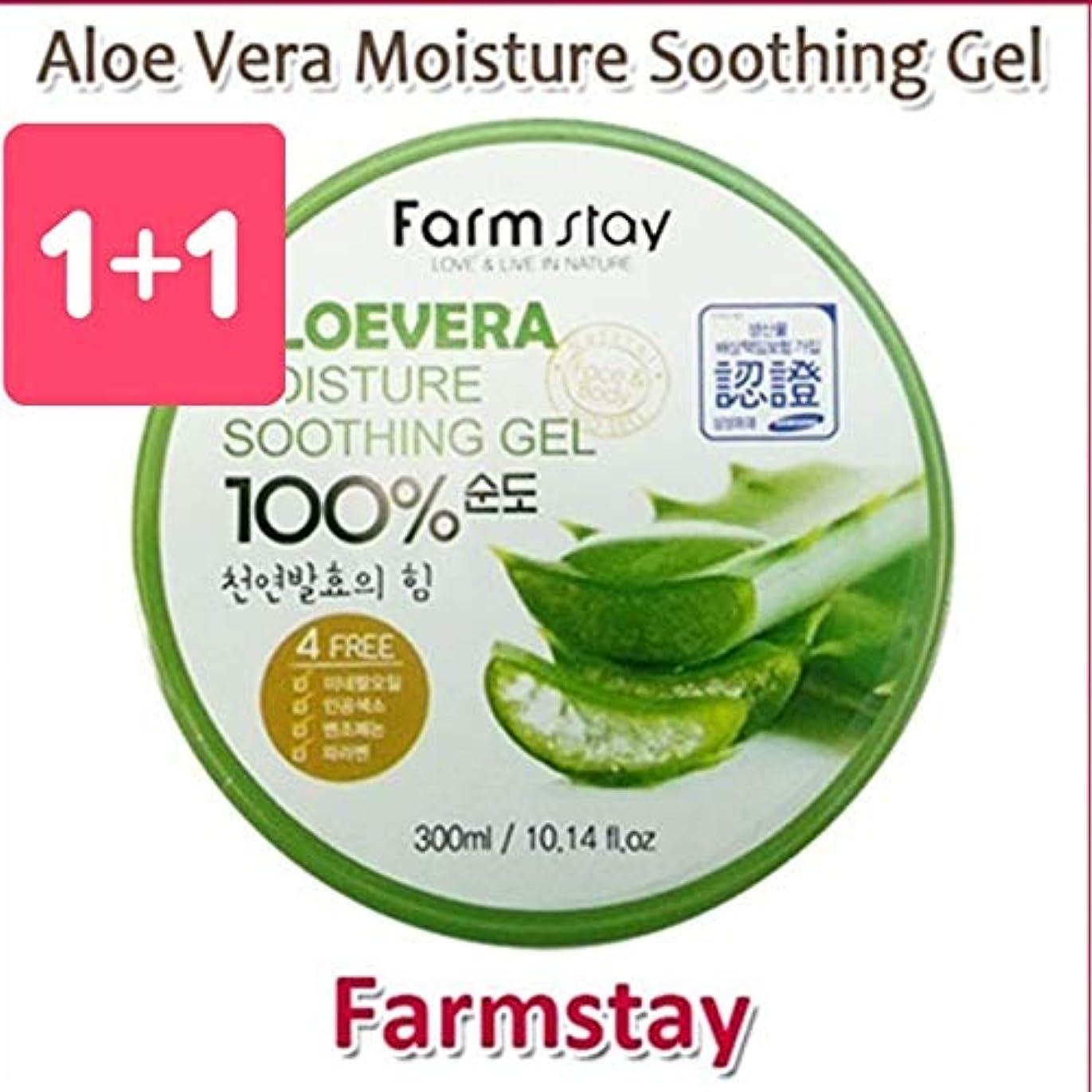 宇宙の出費全体にFarm Stay Aloe Vera Moisture Soothing Gel 300ml 1+1 Big Sale/オーガニック アロエベラゲル 100%/保湿ケア/韓国コスメ/Aloe Vera 100% /Moisturizing [並行輸入品]