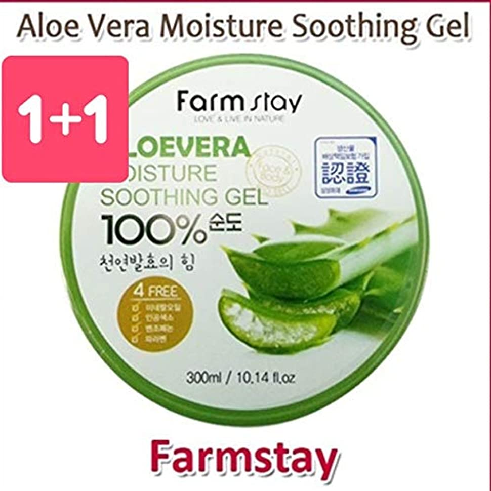 Farm Stay Aloe Vera Moisture Soothing Gel 300ml 1+1 Big Sale/オーガニック アロエベラゲル 100%/保湿ケア/韓国コスメ/Aloe Vera 100% /Moisturizing [並行輸入品]