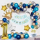 誕生日 飾り付け バルーン 風船 一歳 誕生日 HAPPY BIRTHDAY 装飾 バースデー ガーランド バースデー パーティー 祝い風船 バルーンアーチ バルーンセット ブルー+ゴールド色