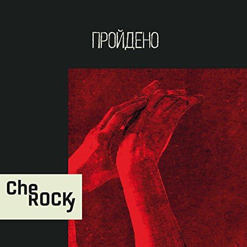 CheRocky
