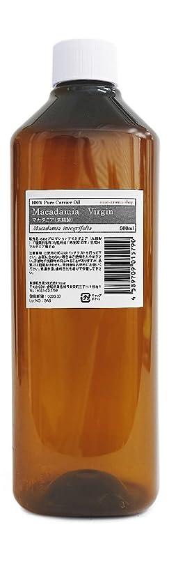 アベニュー豊富なエキスパートease キャリアオイル マカダミア 未精製 500ml
