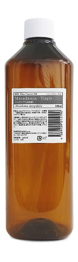 一方、退屈な酸ease キャリアオイル マカダミア 未精製 500ml
