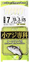 ハヤブサ(Hayabusa) HS069 小アジ専科 オーロラサバ皮   7-1.5