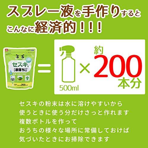 セスキの激落ちくん粉末タイプ1kg(セスキ炭酸ソーダ)