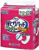 【まとめ買い】サルバ 尿とりパッド スーパー 女性用 68枚入(テープタイプ用) ×2セット