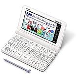カシオ 電子辞書 高校生 2020年モデル エクスワード XD-SX4800WE 220コンテンツ ホワイト XD-SXN48WE アマゾンオリジナルセット