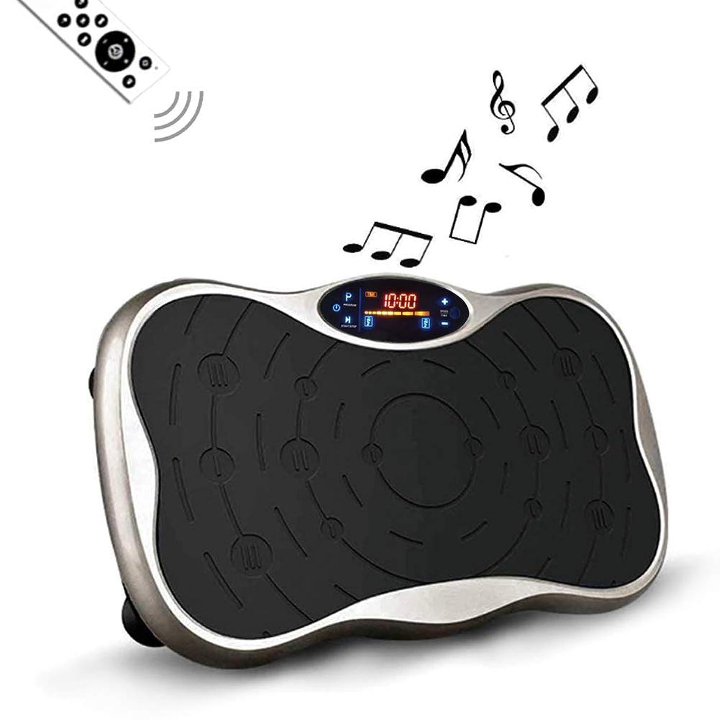 再発する読書ゲーム3D振動マシン 2年保証 振動 フィットネスマシン ダイエット シックスパッド フットフィット 振動マシン ぶるぶるマシン エクサウェーブ bluetooth 音楽プレイヤヤー機能付