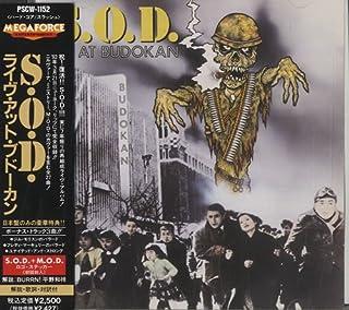 S.O.D./ライブ・アット・ブドーカン