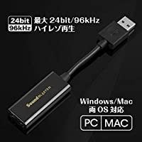 Creative Sound Blaster Play! 3 USB オーディオ インターフェース 最大 24bit/96kHz ハイレゾ再生 SB-PLAY3