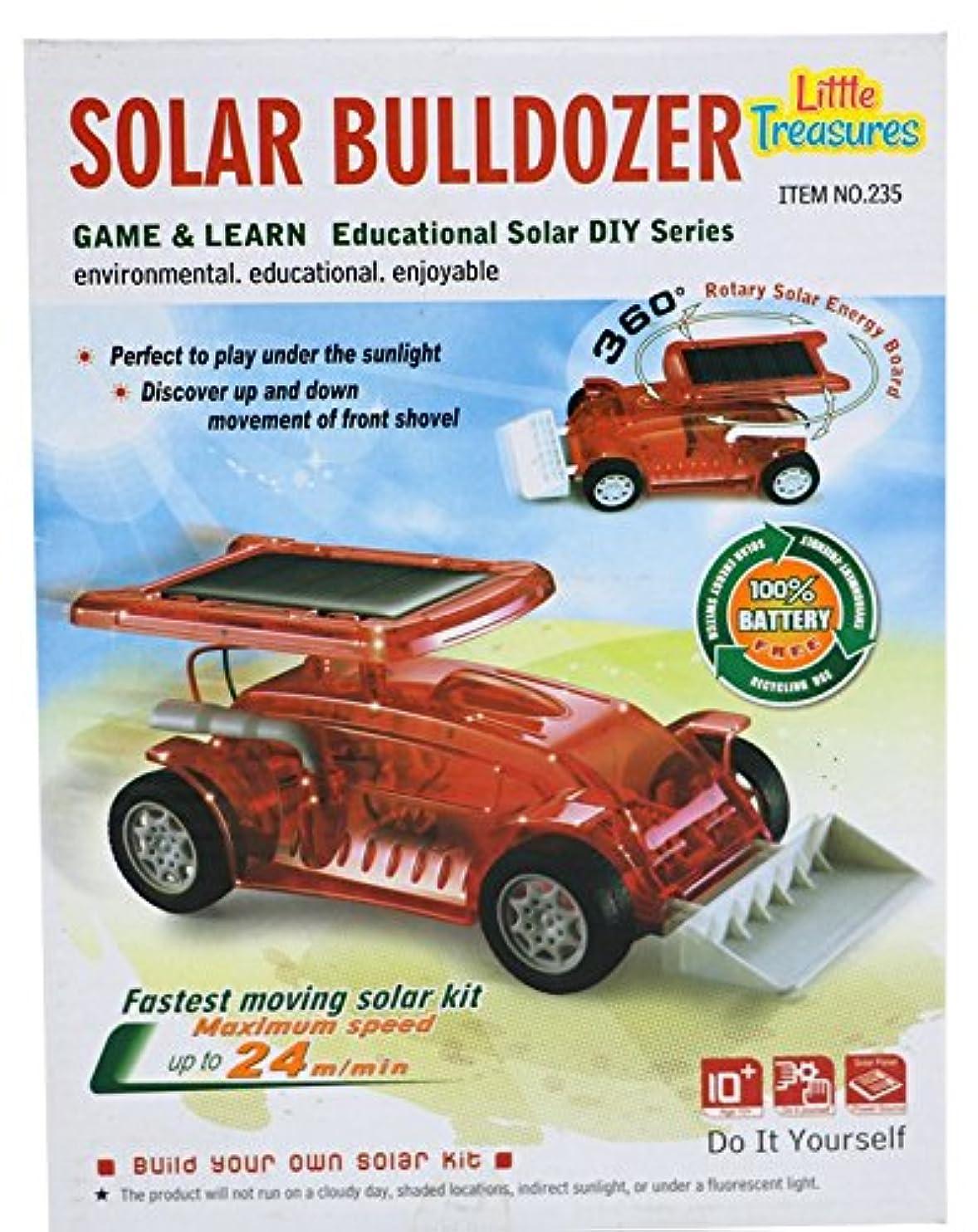 Little Treasures Solar Powered Bulldozer Teaches Science of Energy! jjkhkejkqeq64