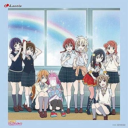 【Amazon.co.jp限定】TVアニメ『ラブライブ! 虹ヶ咲学園スクールアイドル同好会』エンディング主題歌(メガジャケット付)