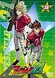 アイシールド21 36[DVD]