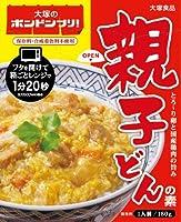 大塚食品 ボンドンブリ! 親子どんの素 180g×30個入 レトルト 丼