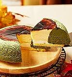 芦屋スイーツ 天空の チーズケーキ 利休 抹茶 1箱 人気の お取り寄せ 15cm 宇治抹茶 帰歳暮
