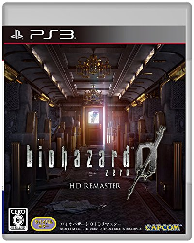 Biohazard 0: HD Remaster [JP Import)