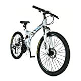 Xspec 26' 21-Speed Folding Mountain Bike for Adult, Shimano White, 26'