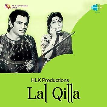 Lal Qilla (Original Motion Picture Soundtrack)