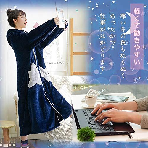 【monluxe】着る毛布大きいあったかいフード部屋着洗濯レディースふわふわ軽量(ネイビー星,XL)