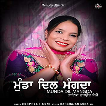 Munda Dil Mangda