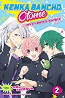 Kenka Bancho Otome: Love's Battle Royale, Vol. 2 (2) (Kenka Bancho Otome: Love's Battle Royale)