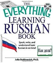 to speak russian