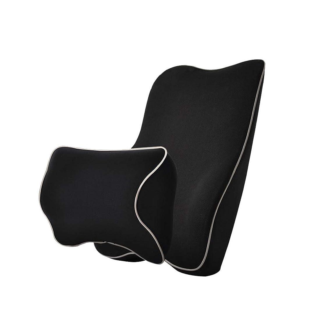 アメリカインスタンス期限記憶綿の車のあと振れ止めの腰部サポート首の枕車のヘッドレストの腰部のスーツ、首の援助および首のサポートのための首のサポートのヘッドレストの枕、,Black