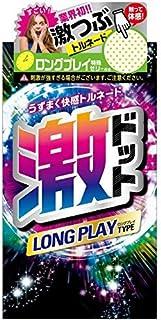 (120 pieces set) Super dot long play type 8 pieces x 120 pieces set 1 case worth