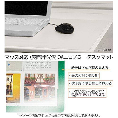 プラスデスクマット透明マウス対応両面転写軽減600×450mm斜めカット41-046