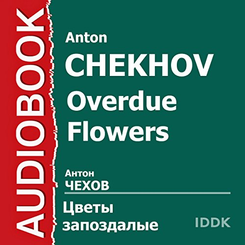 Overdue Flowers [Russian Edition] audiobook cover art