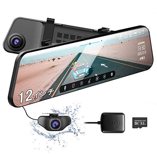 ドライブレコーダー ミラー型 前後カメラ 右カメラ 12インチ 1296P高画質日本音声コントロールGPS搭載 32GB SDカード Sonyセンサー 反射防止フィルム付きドライブレコーダー 前後カメラ 1080P 170°広角レンズ 駐車監視 WDR 暗視機能 防水構造128GB対応 電波障害対策 ノイズ対策 東西日本信号機対応 日本語説明書 安全保証 デジタルインナーミラー スマートルームミラーモニター タッチパネ AZDOME