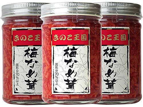 梅なめ茸170g×3個 (国産えのき茸使用!爽やかなウメの酸味とトロトロのナメタケがクセになる) うめとエノキの醤油漬け エノキダケの漬物 きのこ王国