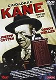 CIUDADANO KANE [DVD]