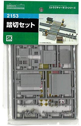 2153 N jauge passage ? niveau ensemble (Kit non peint) (japan import)