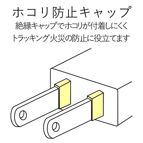 『エレコム 電源タップ 雷ガード 個別スイッチ ほこりシャッター付 6個口 2.5m ブラック T-K6A-2625BK』の4枚目の画像