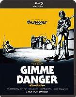 ギミー・デンジャー [Blu-ray]