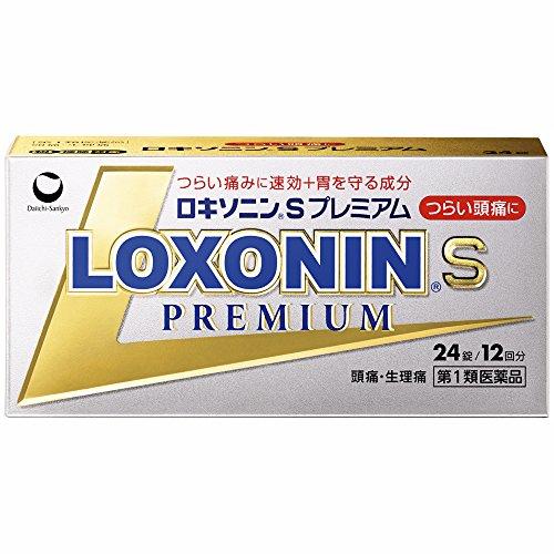 【第1類医薬品】ロキソニンSプレミアム 24錠 ※セルフメディケーション税制対象商品
