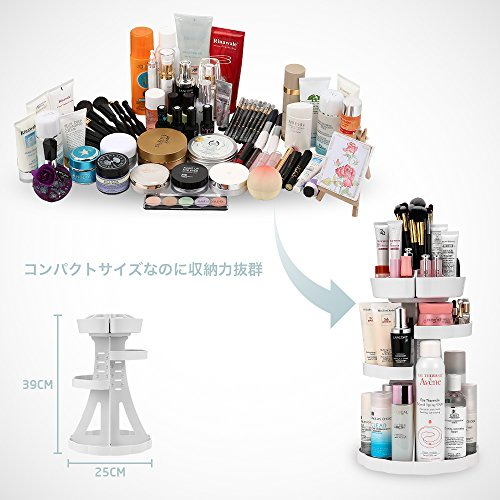 『Jerrybox コスメ収納 メイクボックス 回転 化粧品収納 コスメボックス (タワー, ホワイト)』の3枚目の画像
