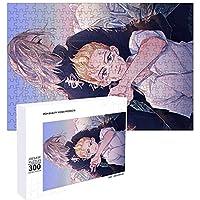 東京卍リベンジャーズ パズル 300ピース 26x38cm 佐野万次郎 花垣武道 人気 キャラクター とうきょうりべんじゃーず パズル 木製 グッズ ぱずる 知育 かたはめパズル 大人 キャストパズル 美しい包装箱
