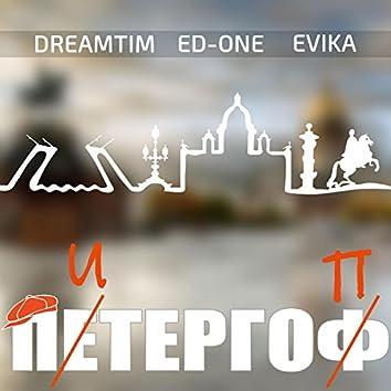 Питергоп