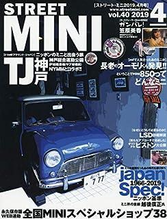 STREET MINI(ストリートミニ) 2019年 04 月号 [雑誌]