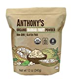 Anthony's Organic Baobab Fruit Powder, 12 oz, Gluten Free, Non GMO