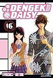Dengeki Daisy 16
