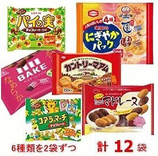森永 不二家 ブルボン ロッテ 亀田 大袋(菓子・チョコ)各2袋(合計12袋)