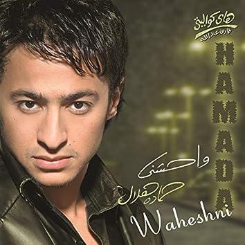 Waheshni