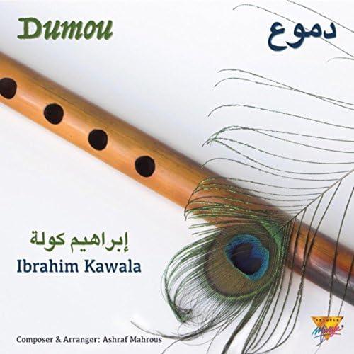 Ibrahim Kawala